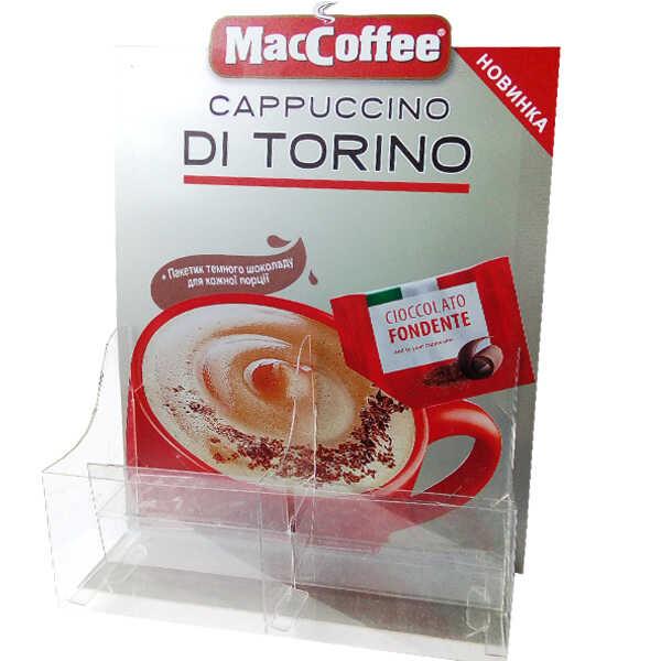Накопитель для кофейных стиков