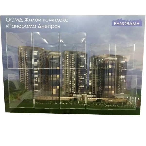 Настенный стенд Panorama