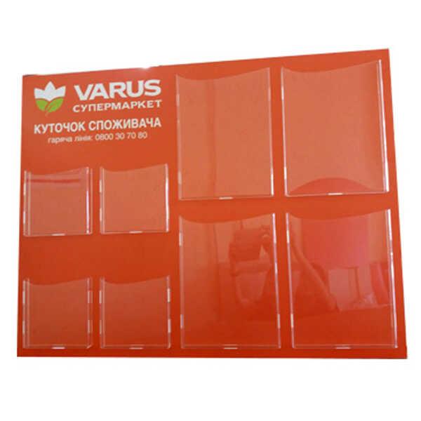 Настенный стенд Varus