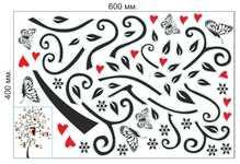 Декоративная наклейка 7 (65x65 см)
