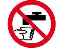 """Знак забороняючий """"Забороняється використання у якості питної води""""  D =250 мм."""