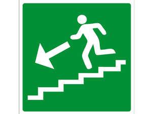 Напрямок по сходам до евакуаційного виходу 150х150